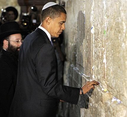 Obama-Klagemauer.jpg