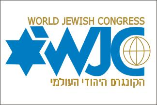 World Jewish Congress (WJC).jpg